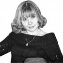 Нина Петлянова