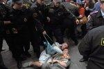 Акция в поддержку Алексея Навального: Фоторепортаж