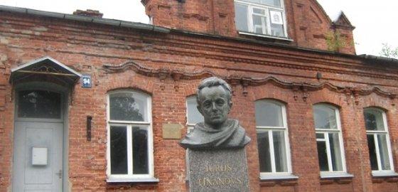 Спасти дом Юрия Тынянова
