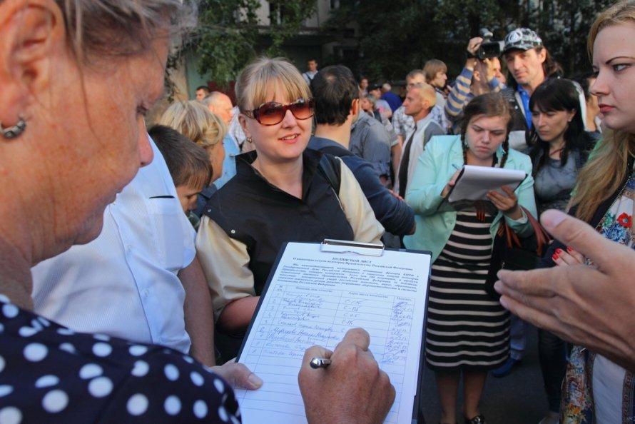 """""""Народный сход"""" на Хасанской улице."""