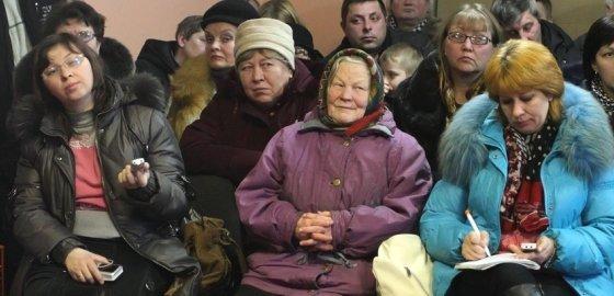 Общественный стоп-кран