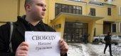 В Петербурге ищут миллионы Таргамадзе