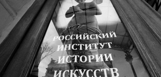 Ни Чехова, ни блокады, а авторов распустить