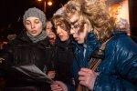 Акция против приговора узникам Болотной: Фоторепортаж
