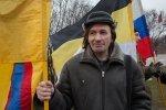 Акция в поддержку Майдана на Марсовом поле 16 февраля: Фоторепортаж