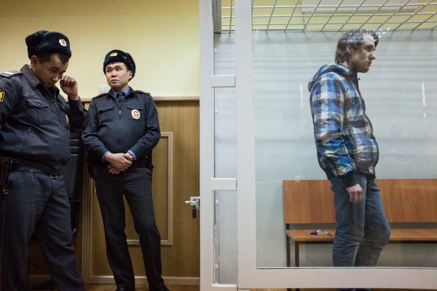 Суд над Денисом Левкиным