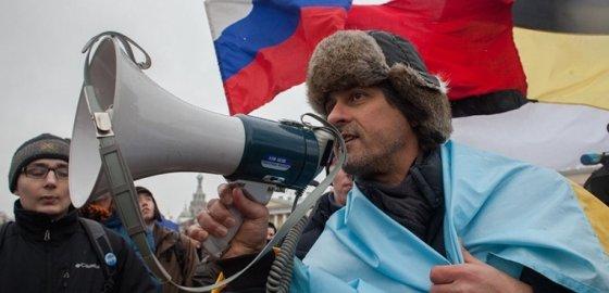 На митинге в поддержку Майдана задержано несколько человек (фото)