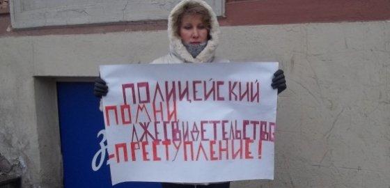Прокурор запросил для Дениса Левкина четыре с половиной года