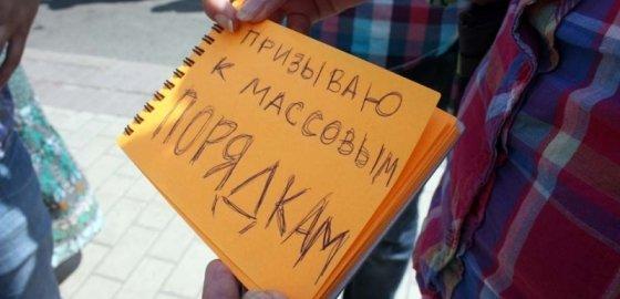 Телеведущий Соловьев  взялся за