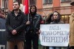 Пикет у украинского консульства в Петербурге: Фоторепортаж