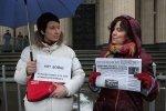 Люди, которые против войны: Фоторепортаж