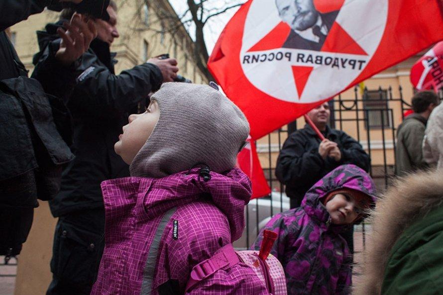 Пикет у украинского консульства в Петербурге