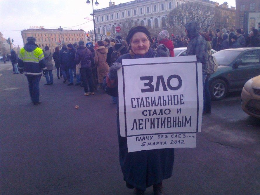 Работы Елены Осиповой