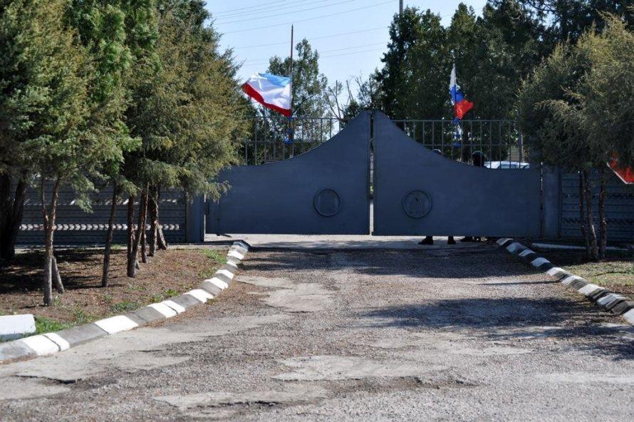 Военные части в Бахчисарае