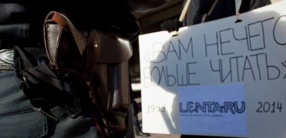 В Петербурге проходят пикеты в поддержку