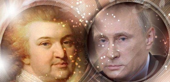 Владимир Путин-Таврический