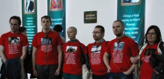 Социалисты пришли на выставку