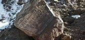 Стройка споткнулась о надгробный камень