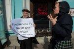 """""""Марш правды"""" в Петербурге: провокации не удались: Фоторепортаж"""