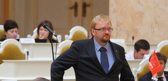 Депутаты из Архангельска: