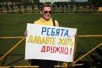 """""""Радужный"""" флэшмоб"""" в Петербурге: Фоторепортаж"""