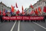 Первомай в Петербурге (фото): Фоторепортаж