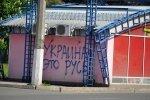 Выборы в Антраците: Фоторепортаж