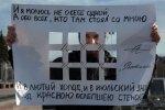 Петербург поддержал узников Болотной: Фоторепортаж