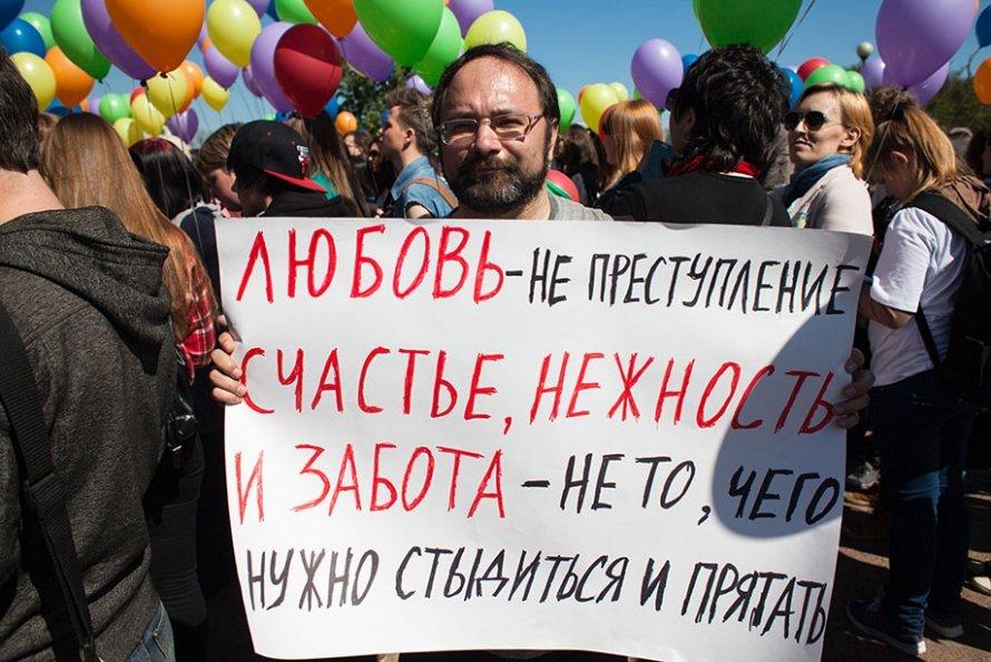 """""""Радужный"""" флэшмоб"""" в Петербурге"""
