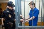 Суд над Антоном Севастьяновым: Фоторепортаж