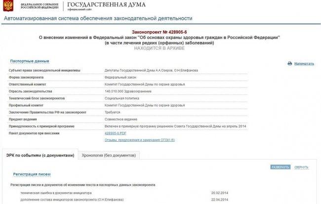 http://i.novayagazeta.spb.ru/photos/2014/06/650x486_3fC9zf5Znqd115mu65WK.jpg