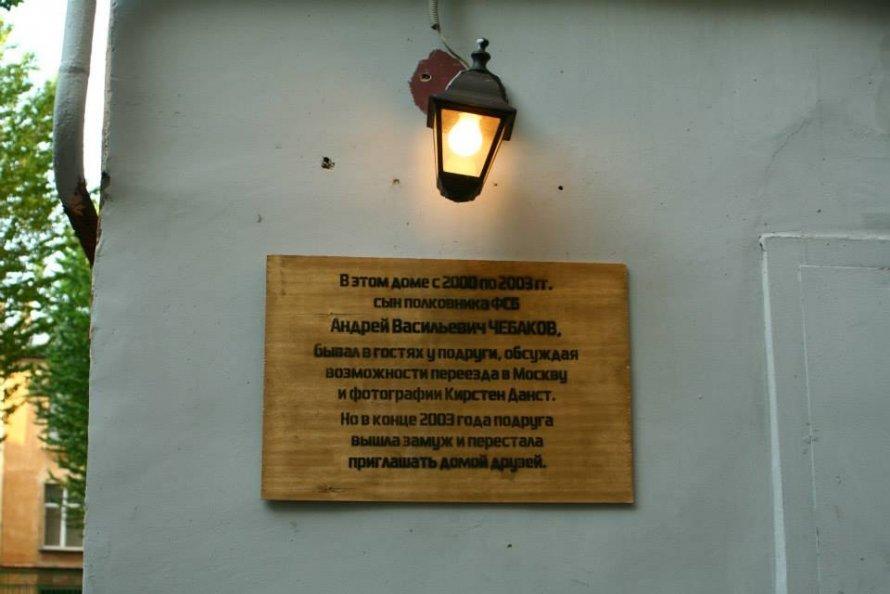 Акция «В этом доме свет не гаснет»