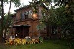 Фоторепортаж: «Лопухинский сад: в ожидании перемен »