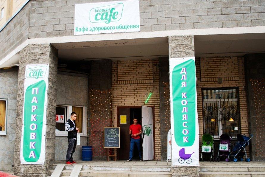 Кафе на окраине