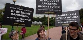 """Война войне"" – акция за мир на Украине"