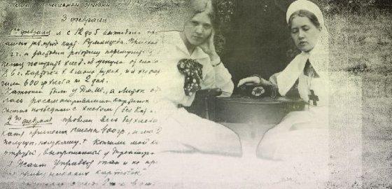 """Татьяна Великотная: """"Я хочу, чтобы ты знал"""". Часть третья"""