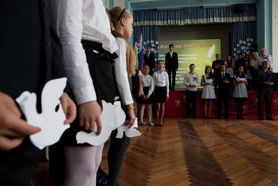 Акция «Дети Беслана – боль России»