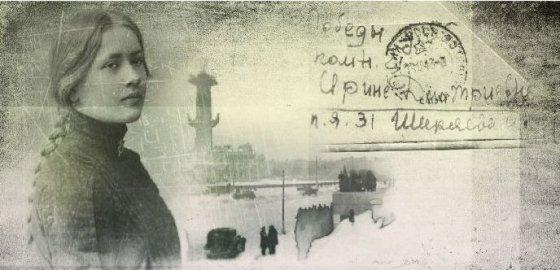 """Вера Берхман: """"Пишу перед лицом жизни и смерти"""". Часть пятая"""