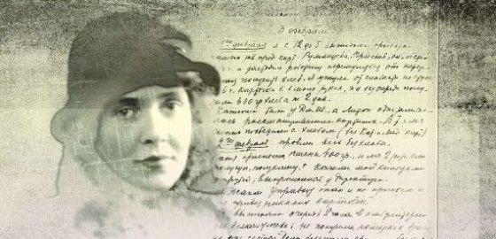 Татьяна Великотная: