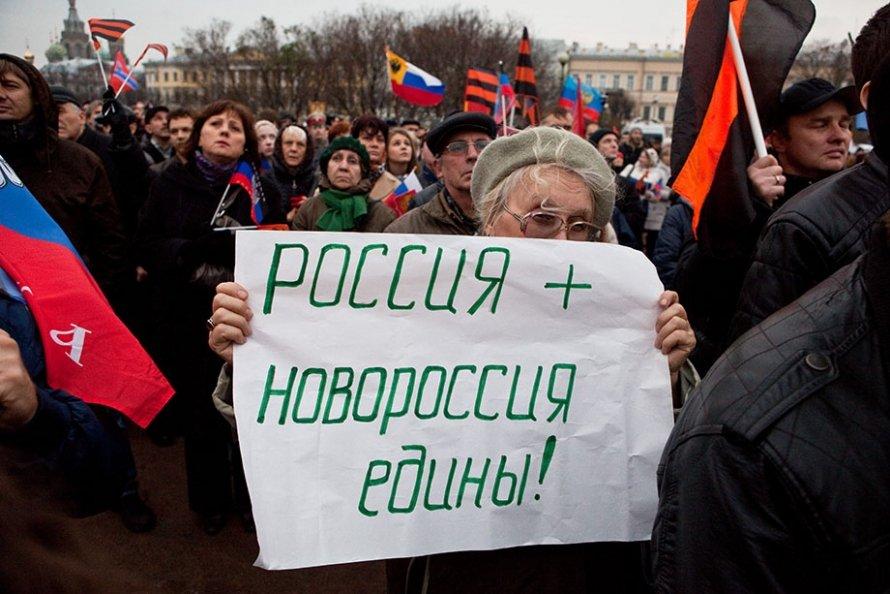 """""""Русский марш"""": """"Новороссия – русская земля"""""""