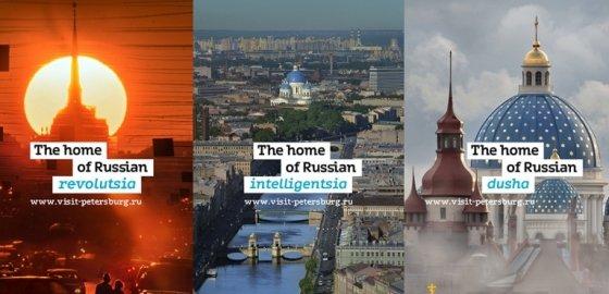 Петербург в поисках идентичности