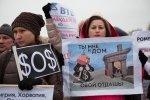 """""""Мама, папа, я – бездомная семья?"""" Митинг валютных заемщиков на Марсовом поле: Фоторепортаж"""