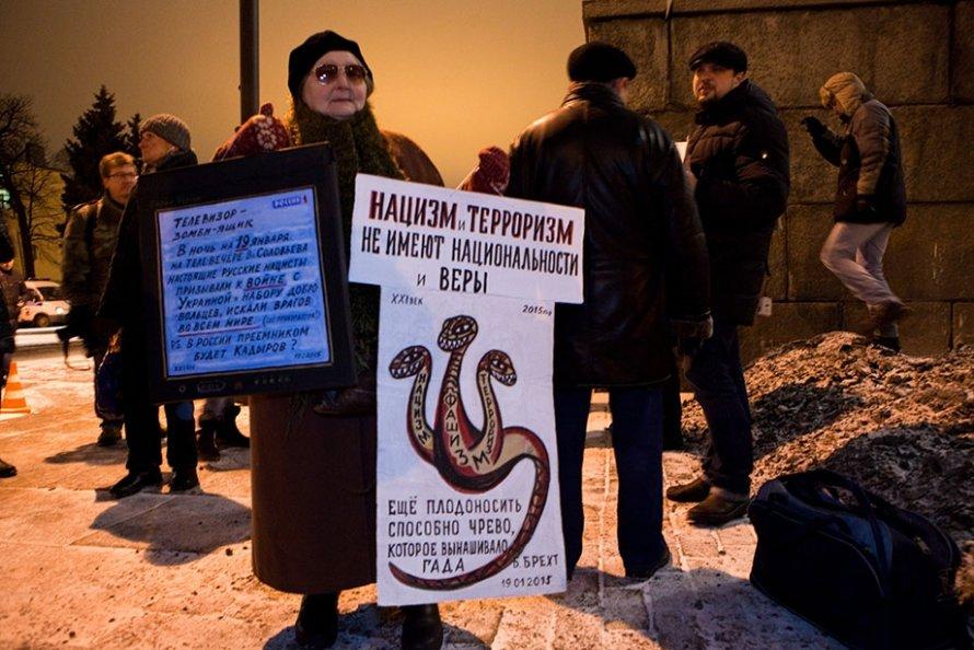 Марш памяти Станислава Маркелова и Анастасии Бабуровой