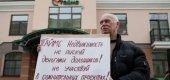 Защитники сквера Агрофизического института пикетируют застройщика