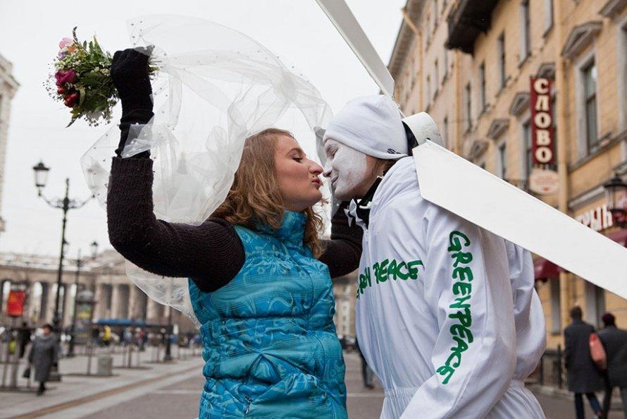 Свадьба Земли