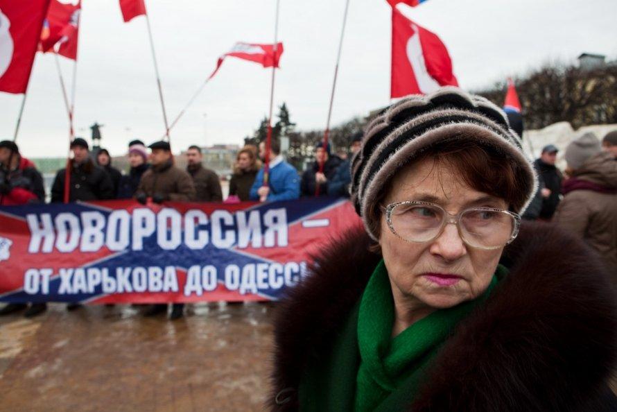Митинг в поддержку воинов Донбасса