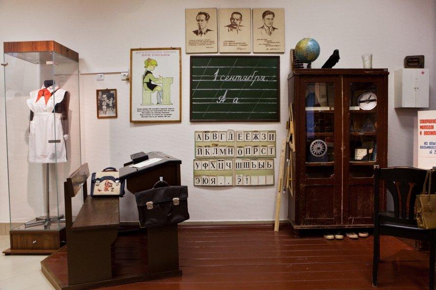 Музей Ольги  Берггольц