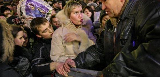 """Шапка-невидимка для """"Василеостровской"""""""