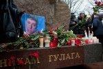 Акция памяти Бориса Немцова: Фоторепортаж