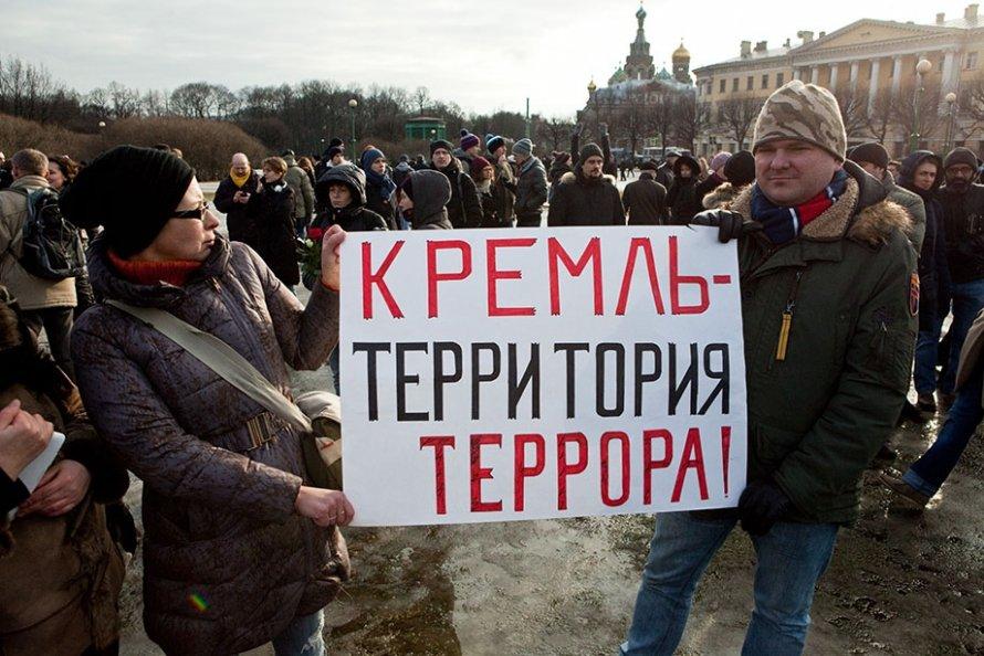 Митинг памяти Бориса Немцова